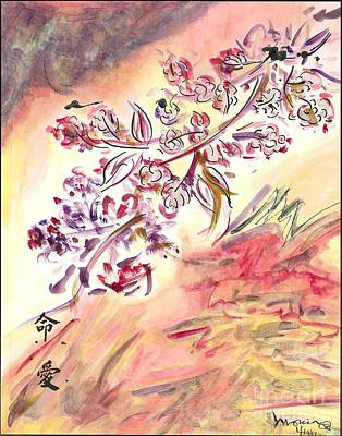 Cherry Blossoms Print by Monica Mitchell