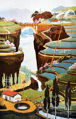 China: Poster, 1975 Print by Granger