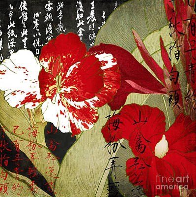 Canna Painting - China Red Canna by Mindy Sommers