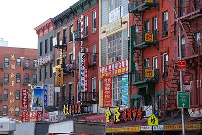 China Town Buildings Print by Rob Hans