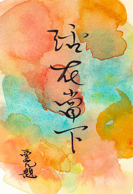 Zen Painting - Chinese Calligraphy - Live The Moment by Oiyee At Oystudio