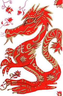 Chinese New Year Astrology Dragon Print by Barbara Giordano
