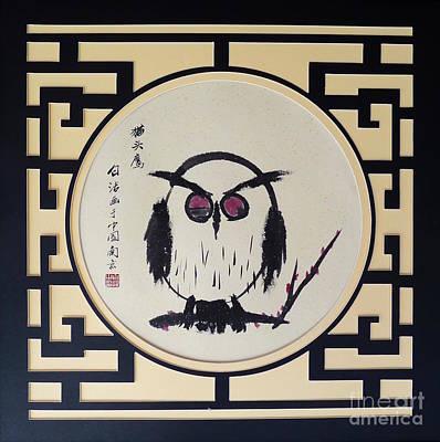 Chinese Owl Original by Birgit Moldenhauer