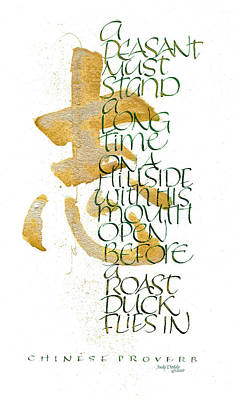 Must Art Painting - Chinese Proverb by Judy Dodds