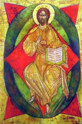 Christ In Majesty I Original by Tanya Ilyakhova