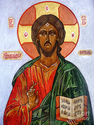 Byzantine Icon Painting - Christ The Pantocrator I by Ryszard Sleczka