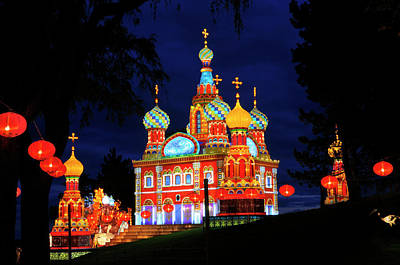 Toronto Photograph - Church Of The Savior On Spilled Blood Cathedral Chinese Lantern  by Reimar Gaertner