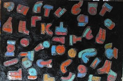 Night Sky 24 X 36 Oil On Canvas 2015 Print by Radoslaw Zipper
