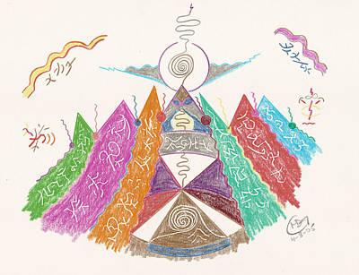 Coat Of Many Colors Original by Mark David Gerson