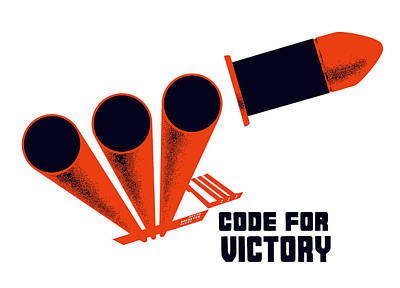 Artillery Digital Art - Code For Victory - Ww2 by War Is Hell Store