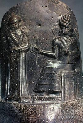 Code Of Hammurabi. Print by Granger