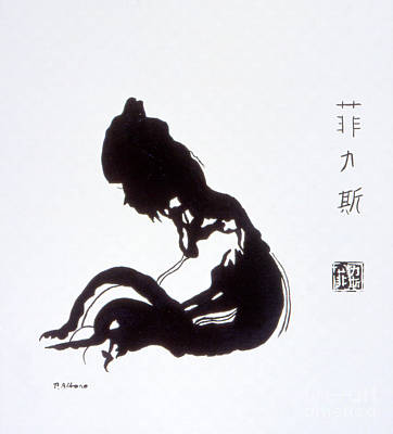 Contemporary Painting - Contemplation An Ink Depiction Of A Seated Female Figure by Phil Albone