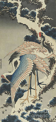 Stork Drawing - Cranes On Pine by Hokusai