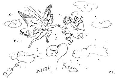Cupid And Psyche.  Original by Andy Za