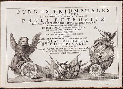 Engraved Painting - Currus Triumphales by Celestial Images