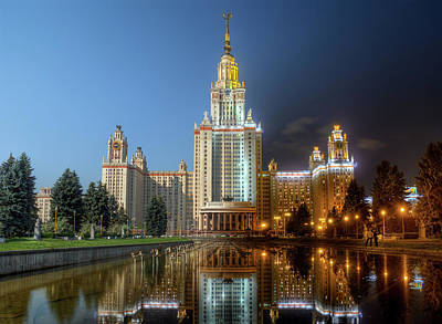 Light Photograph - Day To Night At Lomonosov Moscow State University by Alexey Kljatov
