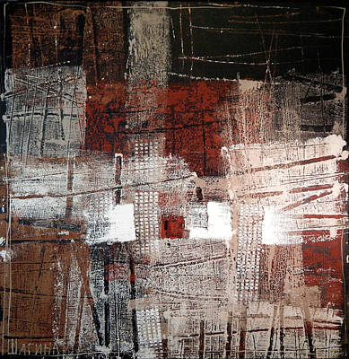 Deep Red Print by Olga Shagina