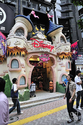 Castles Photograph - Disney Store Tokyo Japan by Andy Smy