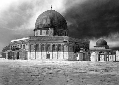 Holyland Digital Art - Dome Of The Rock - Jerusalem by Munir Alawi