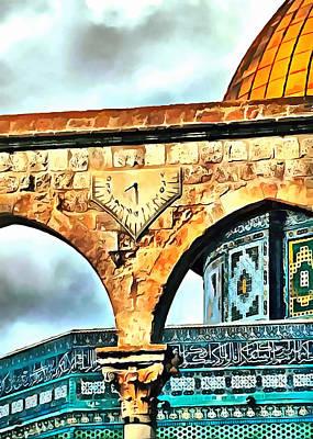 Dome Of The Rock Clock Print by Munir Alawi