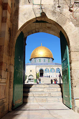 Dome Of The Rock Gate Print by Munir Alawi