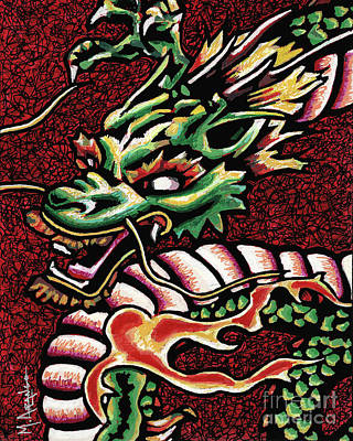 Painting - Dragon by Maria Arango