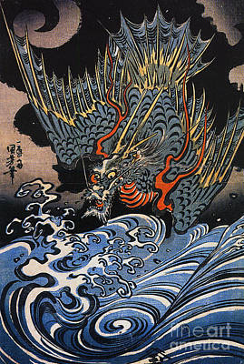 Caricature Artist Painting - Dragon Utagawa Kuniyoshi by Justyna JBJart
