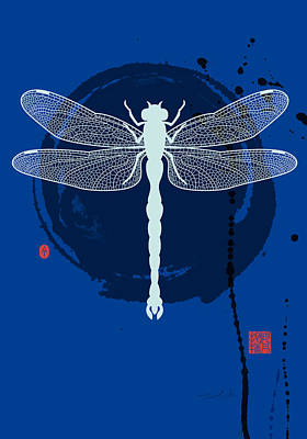 Dragonfly Digital Art - Dragonfly 4 Blue by Thoth Adan