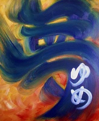 Dream Original by Sheila Tajima