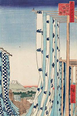 East Painting - Dyers' Quarter, Kanda by Utagawa Hiroshige