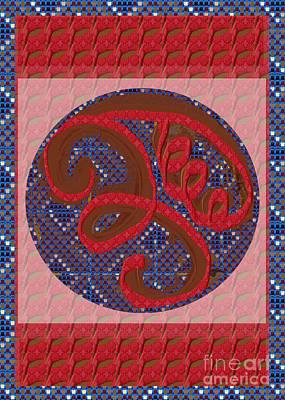 Eeyawa Karuna Reiki Healing Symbol Art Buy Posters Greetings Pillows Duvet Covers Phone Cases Tote B Print by Navin Joshi