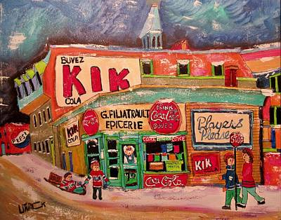 Painting - Epicerie G.filiatrault Montreal by Michael Litvack