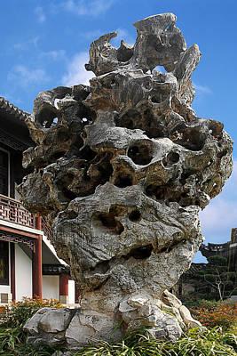Exquisite Jade Rock - Yu Garden - Shanghai Print by Christine Till