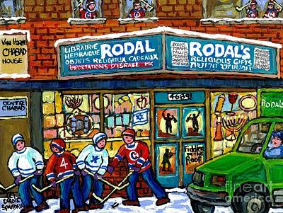Street Hockey Painting - Fiddler On The Roof Painting Canadian Art Jewish Montreal Memories Rodal Gift Shop Van Horne Hockey  by Carole Spandau
