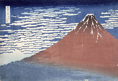 Woodblock Painting - Fine Weather With South Wind by Hokusai