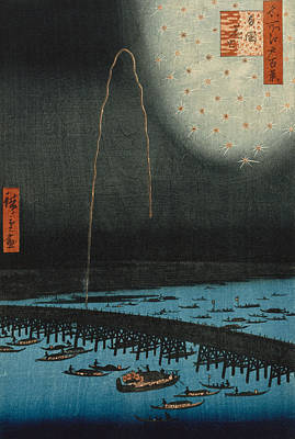 Fireworks Drawing - Fireworks At Ryogoku by Hiroshige