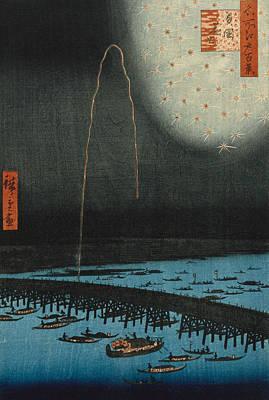 Harbors Drawing - Fireworks At Ryogoku by Hiroshige