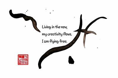 Black Painting - Flying Free - Sumi E Abstract Painting by Katrina Britt