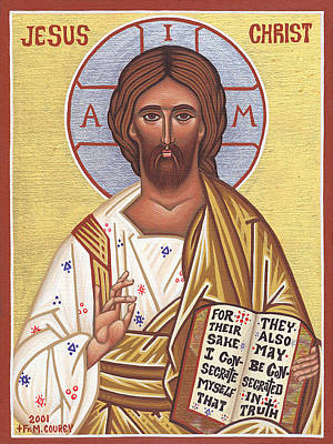 Greek Icon Painting - For Their Sake by Michael Courey