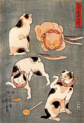 Utagawa Kuniyoshi Drawing - Four Cats In Different Poses by Utagawa Kuniyoshi