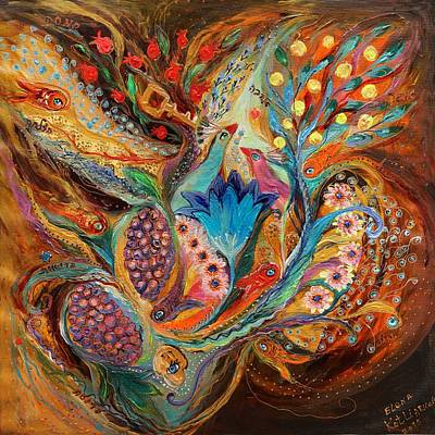 Painting - Four Elements IIi. Earth by Elena Kotliarker