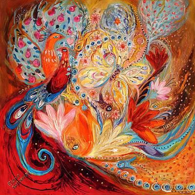 Painting - Four Elements IIi. Fire by Elena Kotliarker