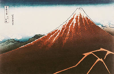 Fuji Above The Lightning Print by Hokusai