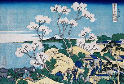 Tree Blossoms Drawing - Fuji From Gotenyama At Shinagawa On The Tokaido by Hokusai