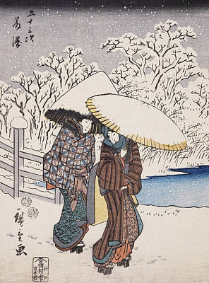 Umbrella Drawing - Fujisawa by Hiroshige