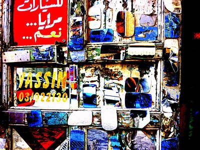 Storefront Photograph - Funky Yassin Glass Shopfront In Beirut by Funkpix Photo Hunter