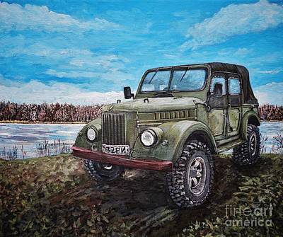 Gaz Painting - Gaz 69a by Reb Frost