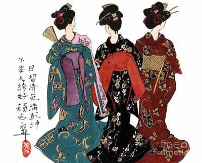 Linda Smith Painting - Geisha - Back View by Linda Smith