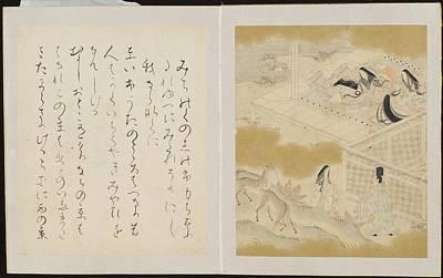 Genroku Era Print by MotionAge Designs