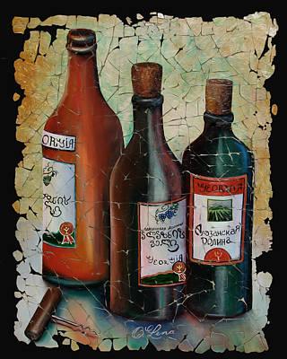 Glass Of Wine Mixed Media - Georgian Wine Fresco Painting  by Art OLena